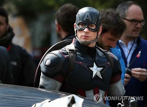 Captain America Suit 1