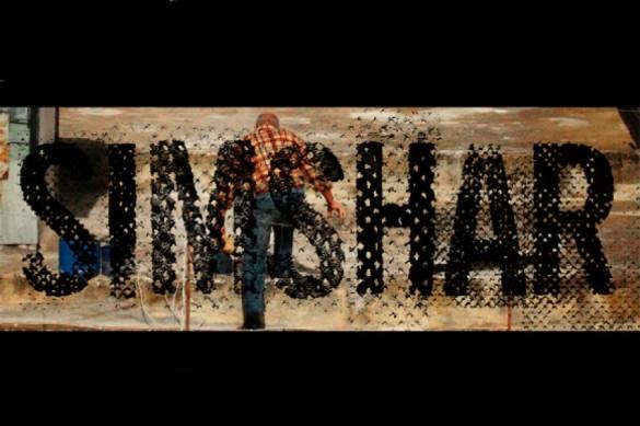 Simshar 4