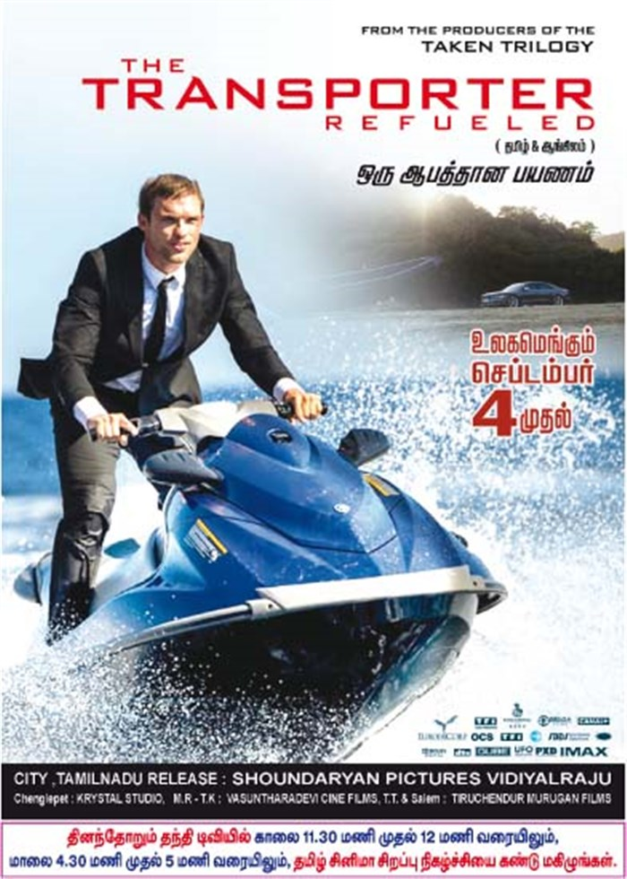 transporter refueled full movie download in tamil