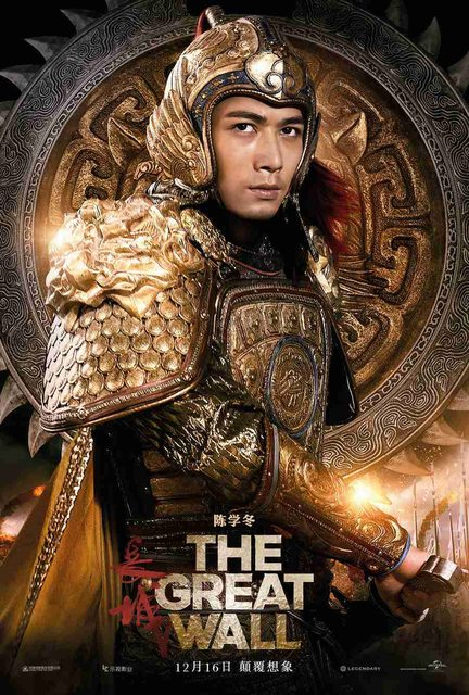 the-great-wall-character-posters-2