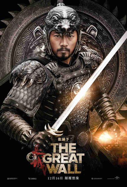 the-great-wall-character-posters-7
