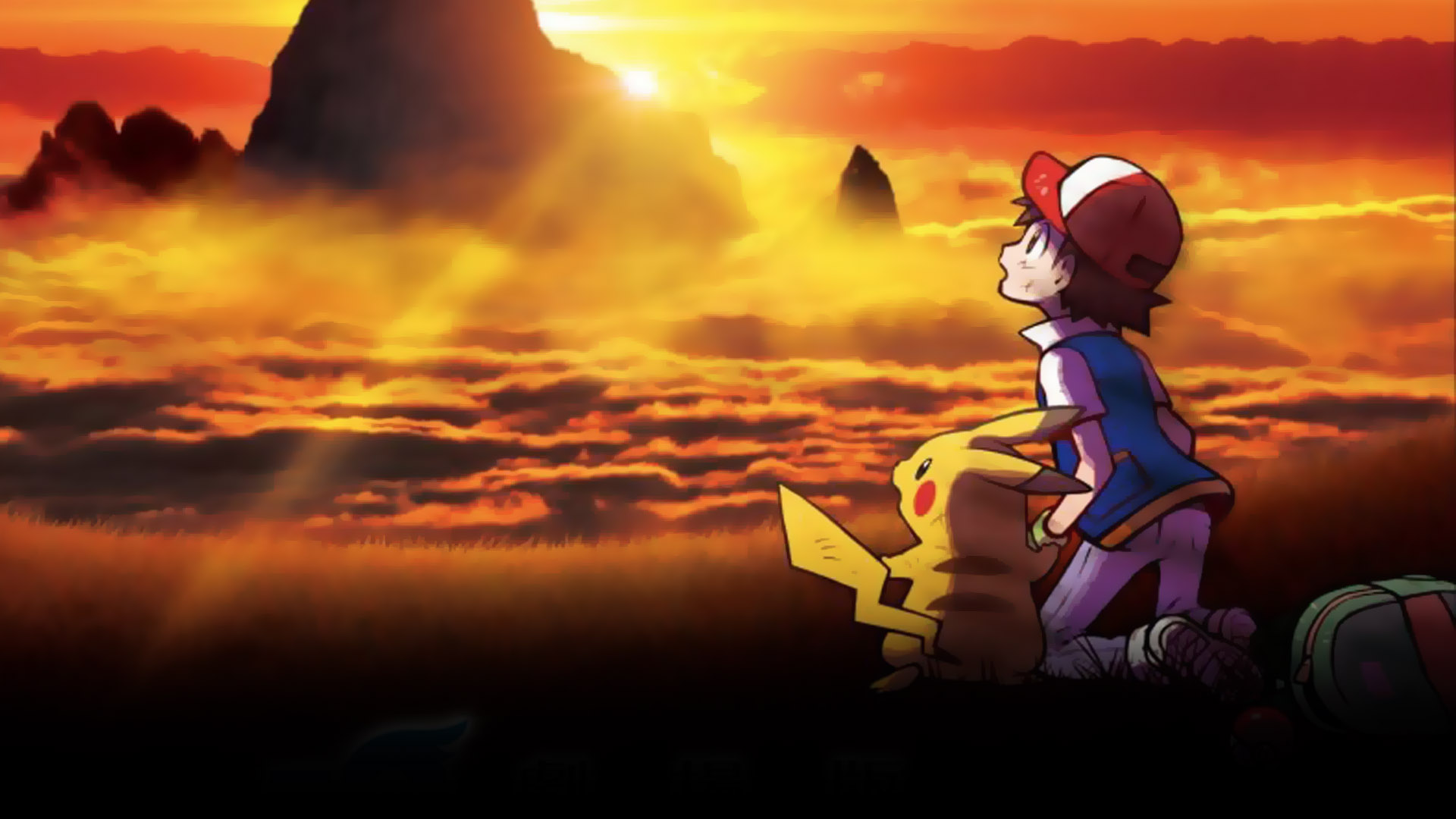 POkemon I choose you social cover image