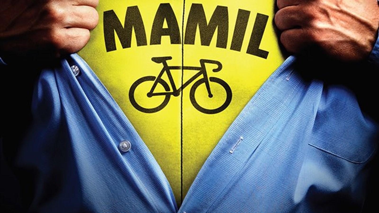 mamil movie