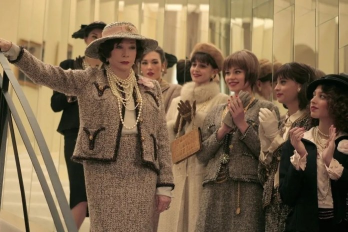 Coco Chanel, 2008