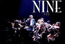 Japanese Nine Poster
