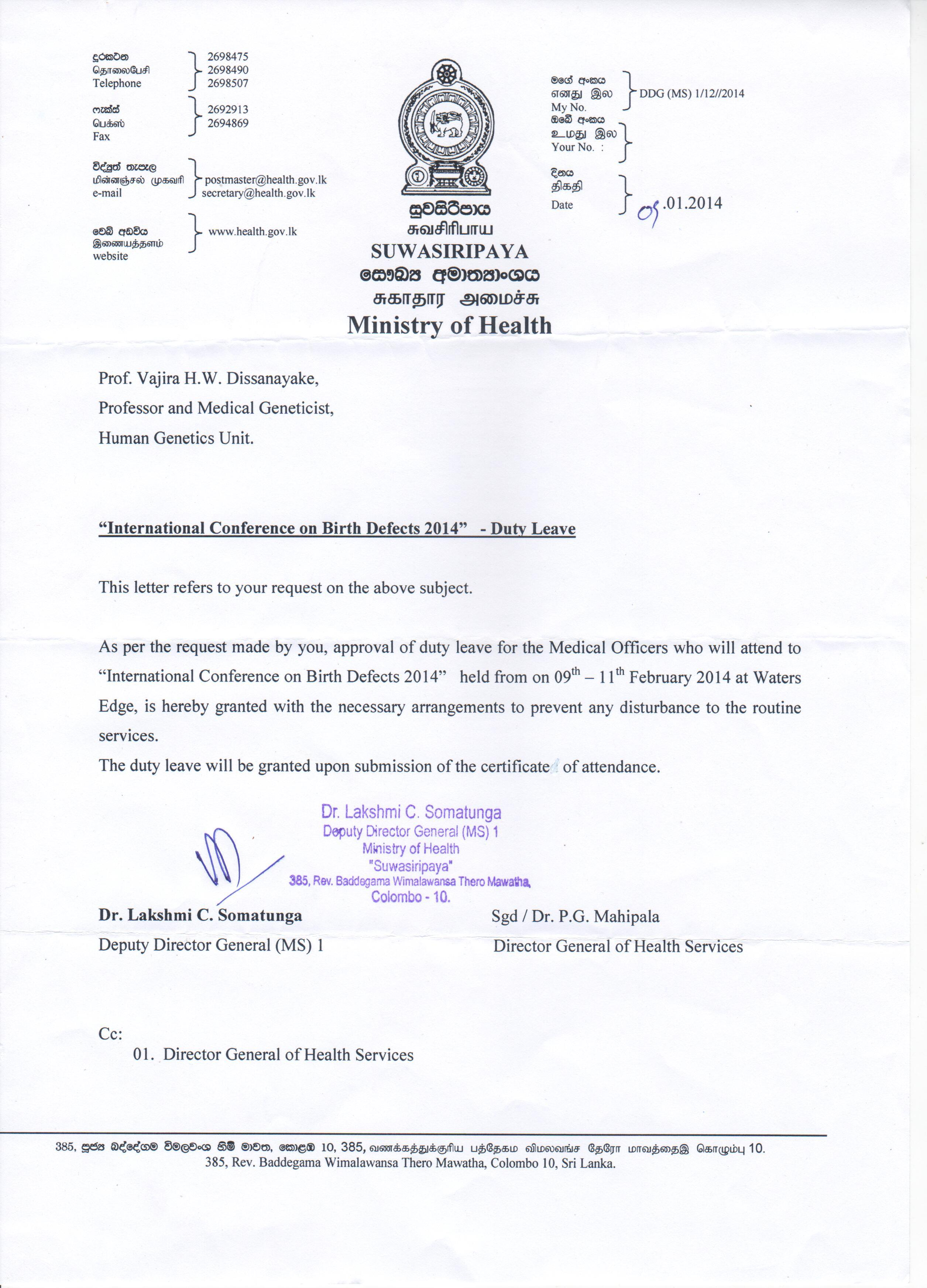 Application Letter For Personal Leave