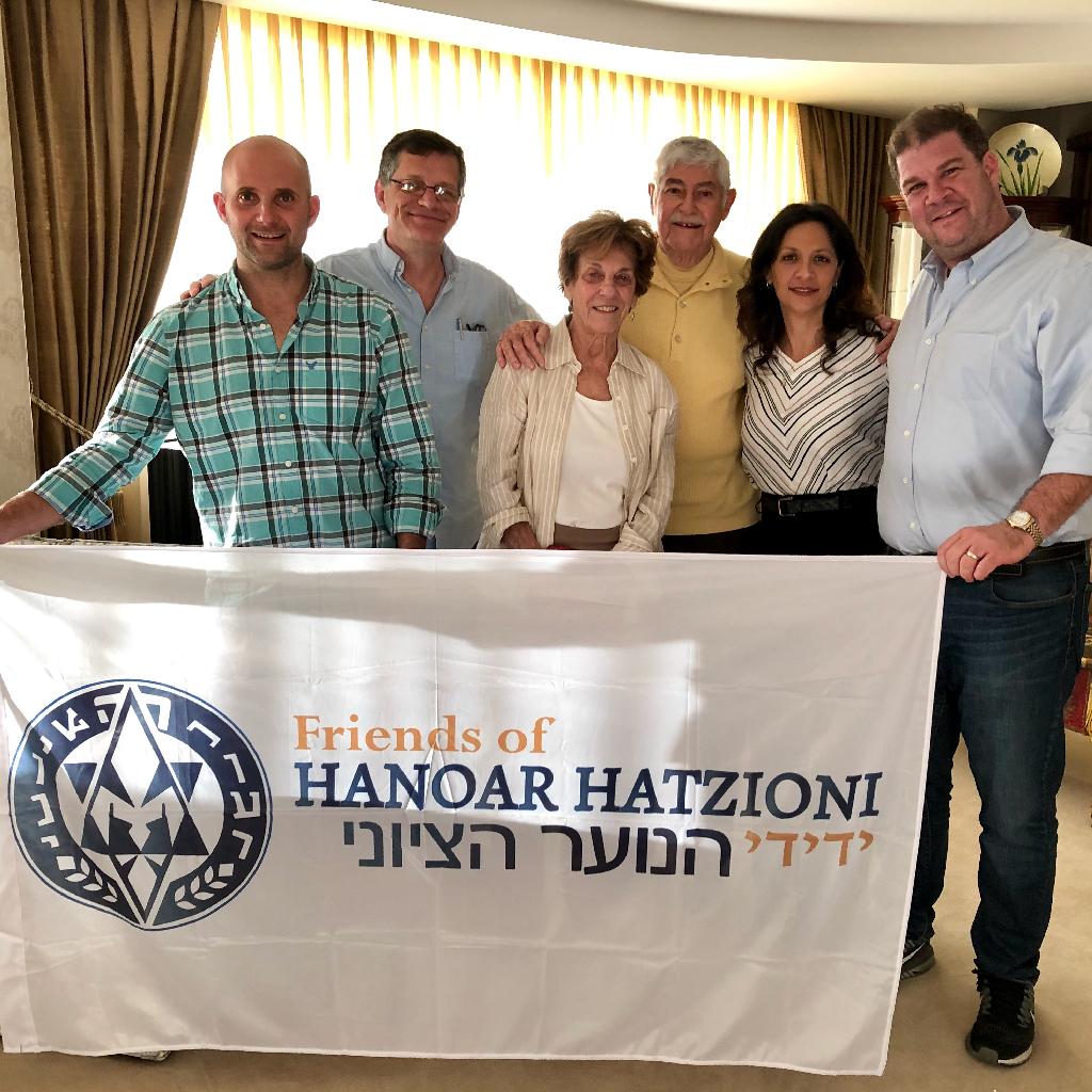 friends of hanoar