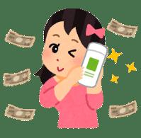 Money stema stealth marketing