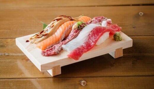 寿司のネタは大き過ぎない方が良い