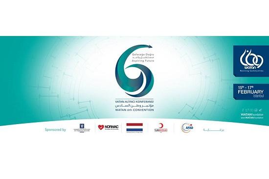 Watan AID Congress 2018-Call for Suppliers (TR-ARB-ENG)