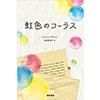 book170509.jpg
