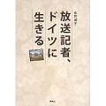 hiyoko-13.11.04.jpg