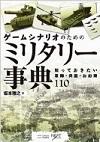 hiyoko-14.11.24.jpg