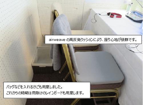 kizai-160425-2.png