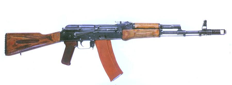 Differences Between AK-47, AKM, AK-74, AK-46