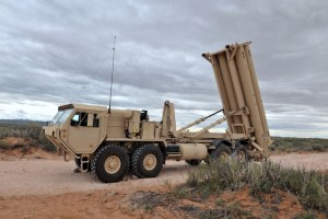 Missile Defense Systems THAAD