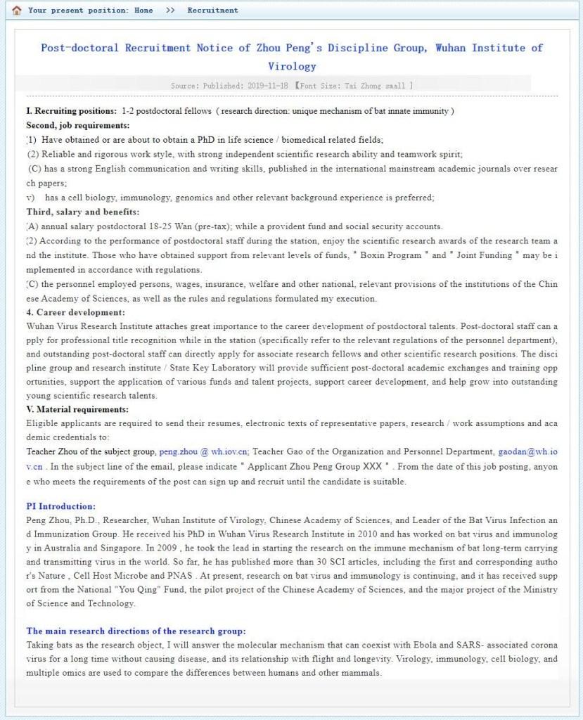 wuhan coronavirus conspiracy ad 2