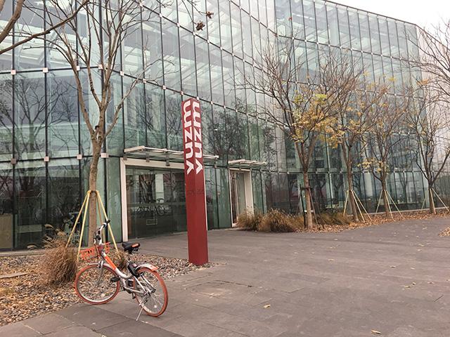 余徳耀美術館 YUZ museum  Hidemi Shimura