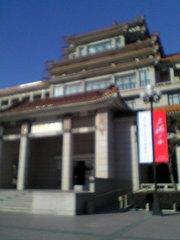 中国の美術館にちょっと言いたい アート ART Hidemi Shimura