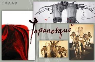 Japanesque展 アート ART Hidemi Shimura