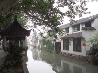 蘇州路地裏情報 Suzhou Back Street Info No.1 蘇州, アーティストインレジデンス Hidemi Shimura
