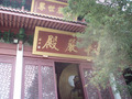 杭州-霊隠寺 Hangzhou-Lingying Temple 杭州 Hangzhou Hidemi Shimura