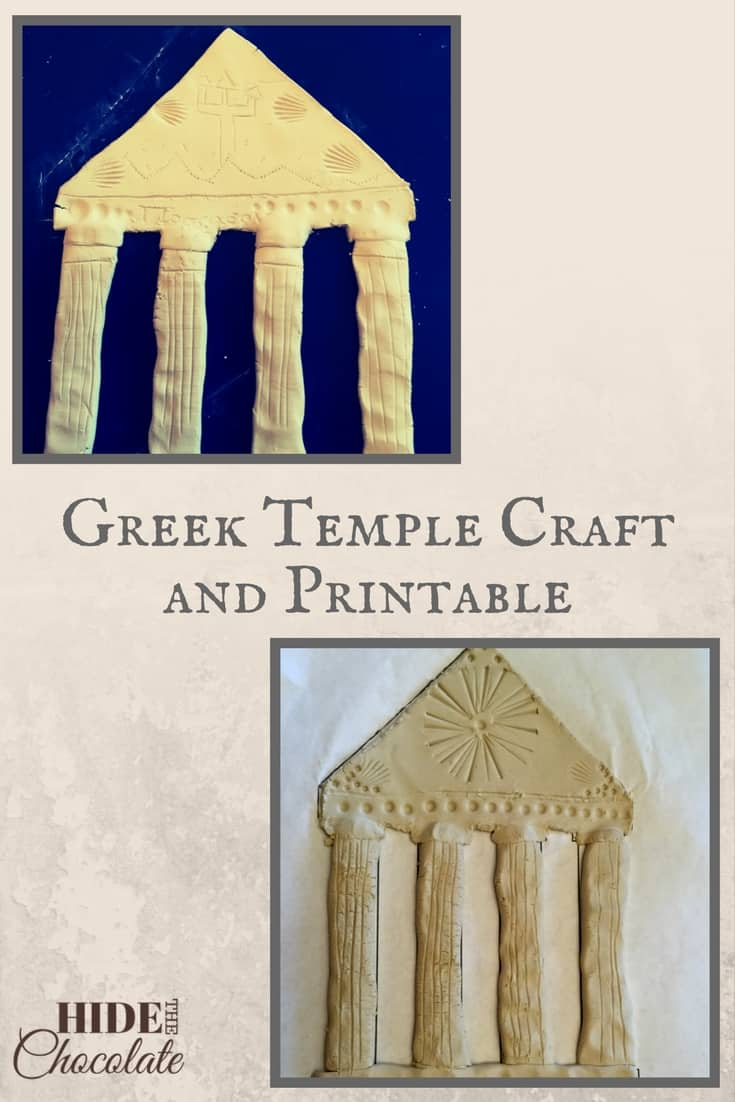 As we were studying Ancient Greek history, we found an easy and fun Greek temple craft. I say easy because I am not crafty. I like simple, and this was simple. Here are the very simple directions for a Greek temple craft with a printable.