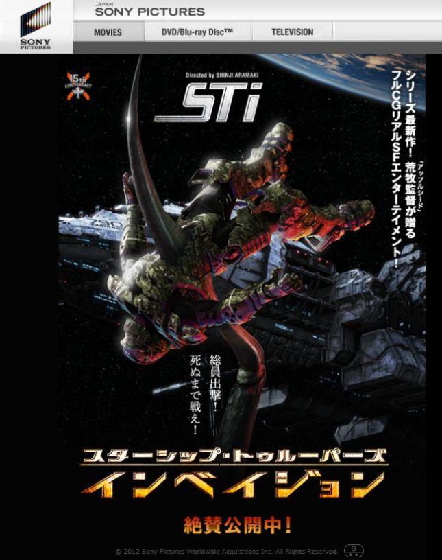 SST-I