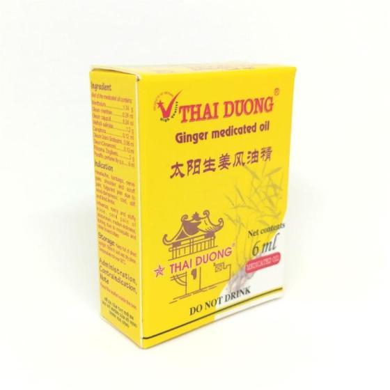 Medicated Ginger Oil 2