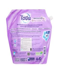 Fabric Softener Hygiene Violet Soft 1
