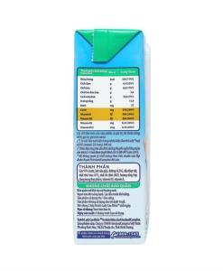 High Health Fresh Milk With Sugar 1