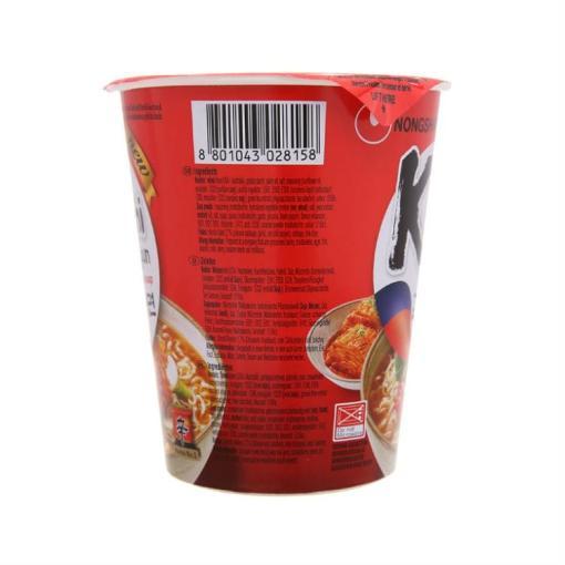 Nongshim Kimchi Ramyun Noodle 1