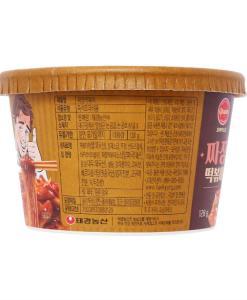 Otaste Jajang Sauce Noodle Topokki 1