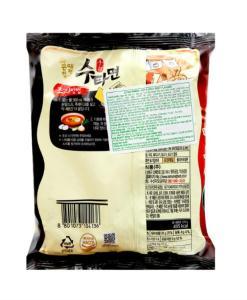 Samyang Sutah Ramen Noodle 1