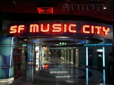 Lekker naar de bioscoop in Bangkok