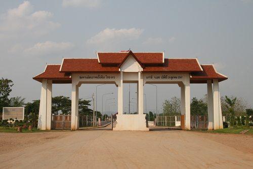 Via Tha Li naar Laos