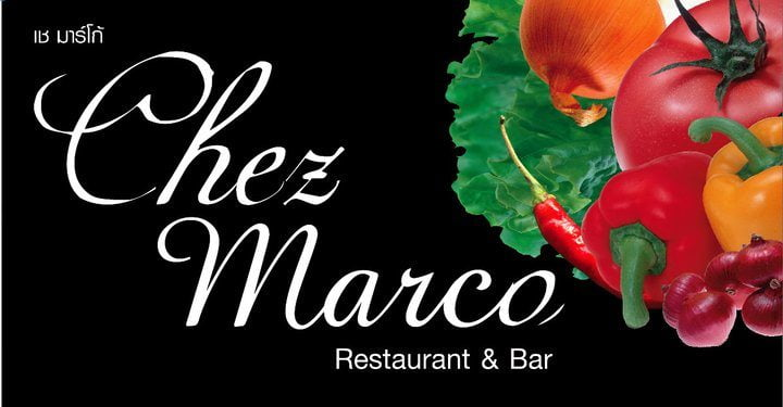 Restaurant Chez Marco Port Saint Louis
