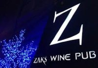 zaks winebar
