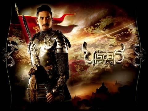 Gratis naar The Legend of King Naresuan 5