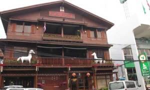 Nan huis
