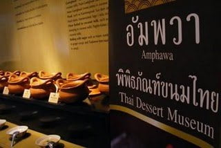 Thaise Dessert Museum in Amphawa