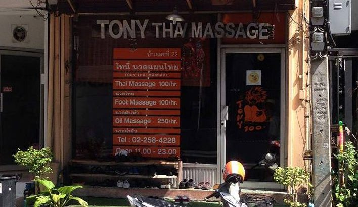 Tony Thai Massage in Bangkok: Goed én goedkoop