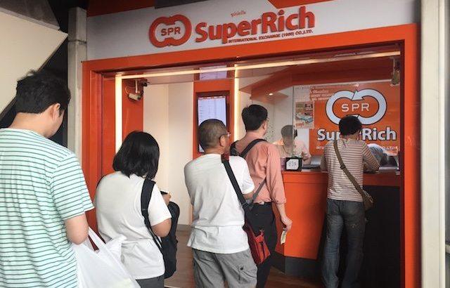 Geld pinnen of wisselen in Thailand?