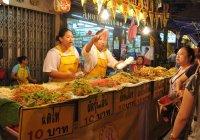vegetarisch festival in Thailand