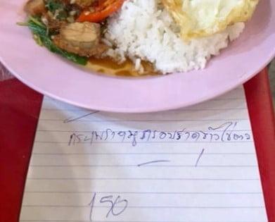 Gaat het Thaise dubbeleprijssyteem op de schop?