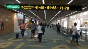Vliegen vanaf Don Mueang Airport: hoe en wat