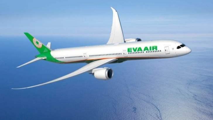Actie van EVA Air: nazomeren in Azië