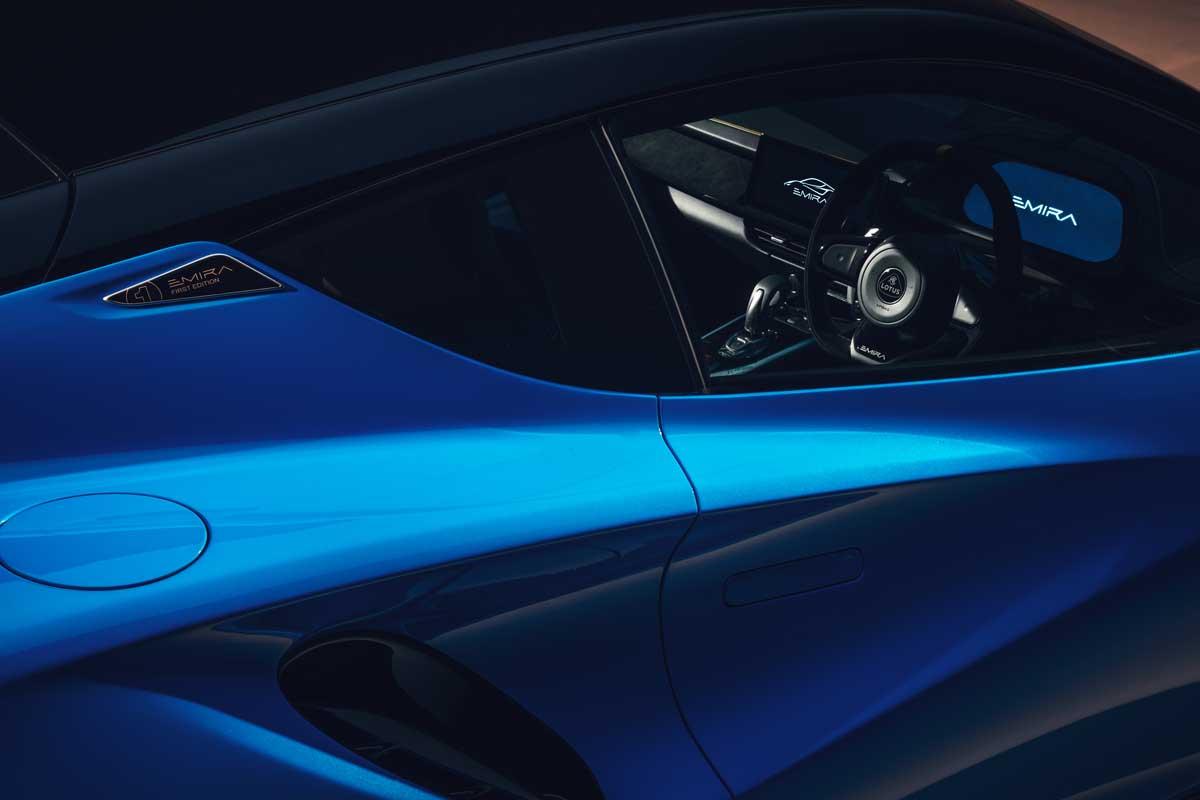 Lotus Emira KEF Premium Audio System KEF Uni Q Chassis 11