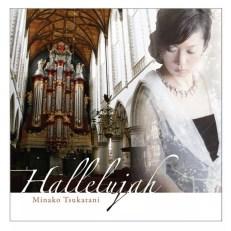 Tsukatani-Minako-CD