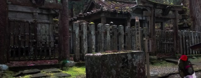 Okunoin Memorial of Hideyasu Yuki